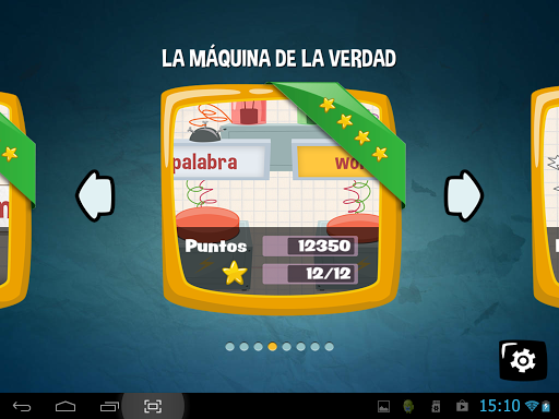 English Monstruo screenshot
