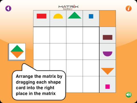 Matrix Game 2 screenshot