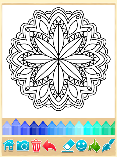 Pàgines per pintar Mandala screenshot