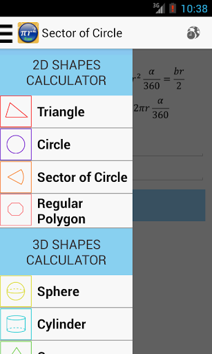 Maths Formulas Free screenshot