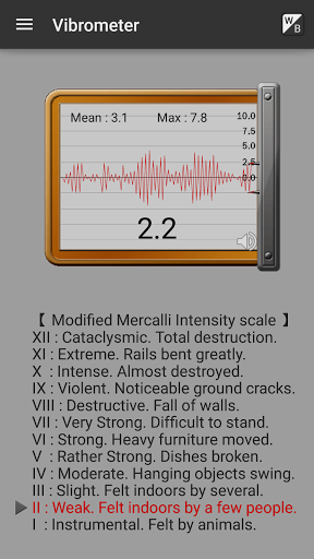 Vibration Meter screenshot