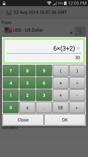 Unit Converter screenshot