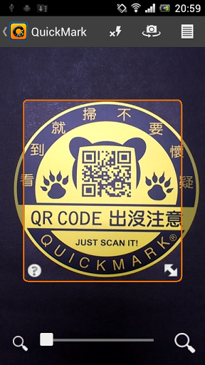 QuickMark Barcode Scanner screenshot